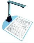 汉视桌面高拍仪XD-220