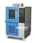针对电子电工行业的恒温恒湿试验箱