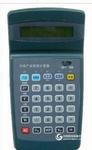 油料产品密度计算器 石油产品密度计算器 润滑油密度计算器