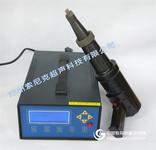 JY-C20超声波焊接应力时效冲击枪说明书