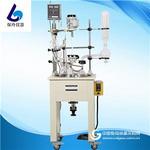 上海保玲供应F-50L单层玻璃反应釜,玻璃反应釜,双层玻璃反应釜,反应釜