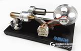 学腾发动机模型全金属结构带发电机