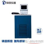 上海知信 智能恒温循环器