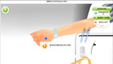密閉式靜脈輸血技術仿真實訓軟件-醫學護理教學