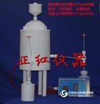 CH酸纯化器1000ml提取高纯酸哪家好?正红厂家价格