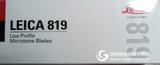 徕卡切片机专用刀片818 徕卡切片机专用刀片819 leica切片机专用刀片