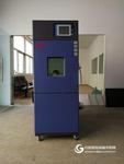 长沙高低温试验箱,免费保修二年