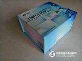 人雌二醇(E2)酶联免疫(ELISA)试剂盒6.5折优惠中