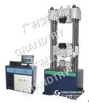 广州广材WA-E型微机控制电液比例伺服万能试验机
