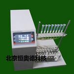 数控自动固相萃取仪