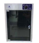 紫外线消毒刀箱