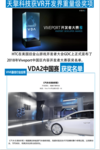 汽车VR实训系统