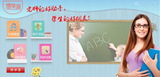 ?#26159;?#21338;学宝教学资源  互动课堂教学资源