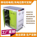平板电脑充电柜60位 安全警报 移动 防火