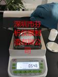 溶剂型涂料固含量检测仪