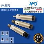 M18光電傳感器DC 墨迪M.D. Micro Detectors FA系列 FAI7/BN-1A