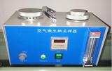 恒奧德儀特價  空氣微生物采樣器,空氣細菌采樣器