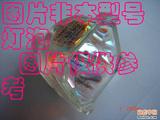 ASK投影机灯泡