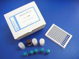 T2毒素检测试剂盒