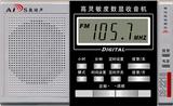 ADS-2218定频调频收音机,副载波收音机