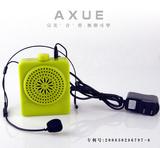 便携式教学扩音器 AXUE8368绿
