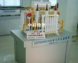 500KV变压器模型