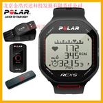 POLAR博能心率表/心率遥测仪/RCX5 GPS/G5