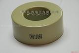 CH035125韩国CSC高磁通磁环