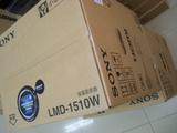 索尼/SONY LMD-1510W 15英寸入門級高清監視器