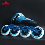 【美洲狮COUGAR】SR3成人专业速滑溜冰鞋成年竞速轮滑男女直排大轮溜冰鞋 蓝色