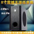 捷思8寸有源低音炮无源喇叭100W厂家直供低余成优惠客户回笼资金