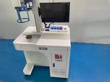 手持光纤激光打标机,小家电激光打标机,电子烟激光打标机