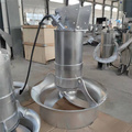 澳特蓝污水搅拌器絮凝池搅拌机QJB3/8-400/3-740带质保终身维护