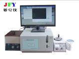 姜分仪盐含量测定仪LC-6Y