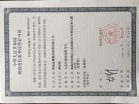 中华人民共和国增值电信业务经营许可证(ICP证)