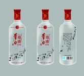 酒瓶丝印缺陷检测外观缺陷