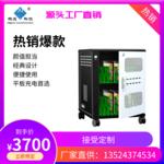 安徽际庆科技AC20适配器充电智能充电柜平板iPad充电储存一体柜移动式智能充电
