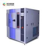 TS皓天厂家三厢式冷热冲击试验机可程式冷热冲击试验箱