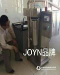 小型喷雾干燥机用法,喷雾式干燥器工作原理