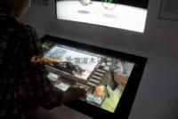 数码互动桌