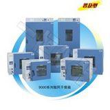 DHG-9145A电热鼓风干燥箱