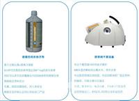 欧菲姆空间灭菌过氧化氢灭菌设备