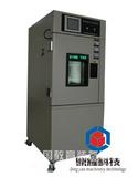 东莞鼎耀 恒温恒湿试验箱  高低温湿热交变试验机