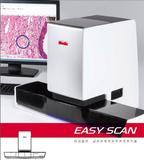 (新品上市)一键式数字切片扫描仪
