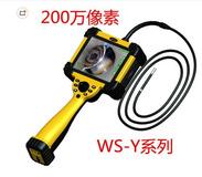 深圳微视 工业内窥镜 百万高清像素 360度任意导向 光纤照明