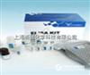 人碱性磷酸酶,胎盘样(ALPPL2) ELISA kit