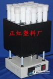 GS赶酸仪配套微波消解罐价格滨正红仪器有限公司