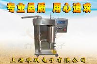济南有机溶剂喷雾干燥机