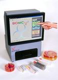 美国微生物鉴定/药敏分析系统
