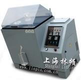 盐雾试验箱测试标准/盐雾试验方法国家标准